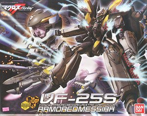 VF-25S Armored Messiah Valkyrie Ozma Type (Plastic model)
