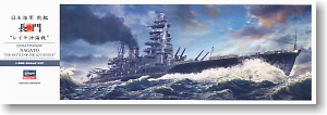 IJN Battleship Nagato The Battle of Leyte Gulf (Plastic model)
