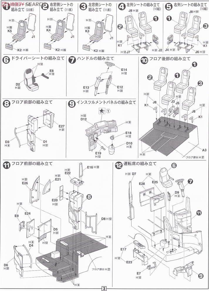 60219 Blank Templates Designing Paper further  besides Oil Filter Relocation Kit Nissan Forum Forums likewise 10423775 besides 1. on skyline touring car