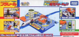 Let`s Play with Tomica! Automatic Railroad Crossing Station
