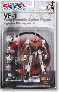 The GN-U Dou #019 VF-1A Mass Production Type TV Ver. (Completed) Package1