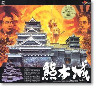 1/144 Kumamoto Castle (Plastic model)