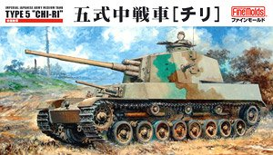 Imperial Army 5 Medium Tank [Chiri] (Plastic model)