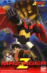 Mazinger Z (with GOD Scrander) (Plastic model)
