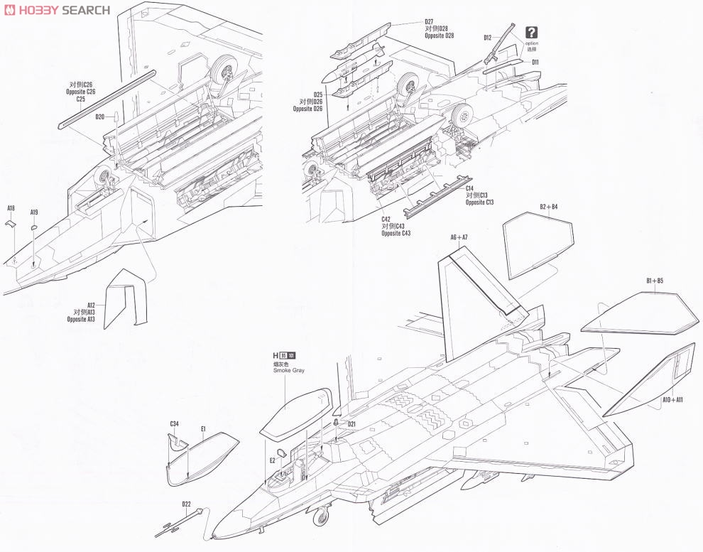 F 22 Raptor Plastic Model Assembly Guide5