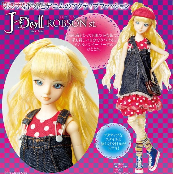 J-Doll / Robson (Fashion Doll) Item picture2