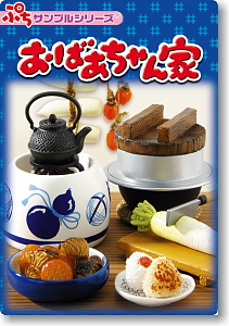 Petit Sample Series Grandmother`s <b>House</b> 8 pieces (Shokugan)