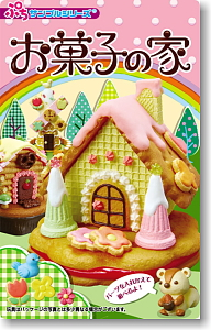 Petit Sample Series Sweets <b>House</b> 8 pieces (Shokugan)