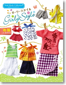 Petit Mode Collection Gurley Style 8 pieces (Shokugan)