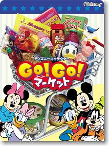 <b>Disney</b> Character Go! Go! Market 8 pieces (Shokugan)