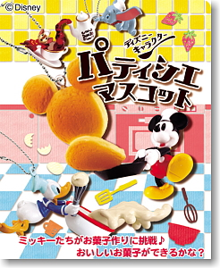 Disney <b>Character</b> Patissier Mascot 8 pieces (Shokugan)