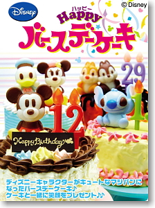 Disney <b>Character</b> Happy Birthday Cake  8 pieces (Shokugan)