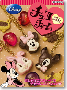 Disney <b>Character</b> Chocolate Charm 8 pieces (Shokugan)