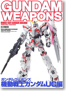 Gundam Weapons Gundam Unicorn (Book) - HobbySearch Hobby ...