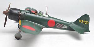 三菱 零式艦上戦闘機五二型 53-102号機 (完成品)