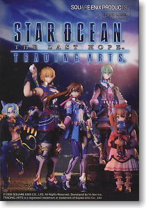 Star Ocean 4 -The Last Hope- Trading Arts 10 pieces (PVC Figure)