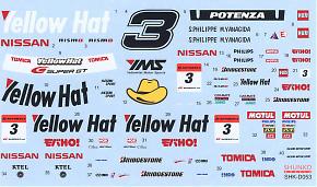 イエローハットZ 2007 (プラモデル)