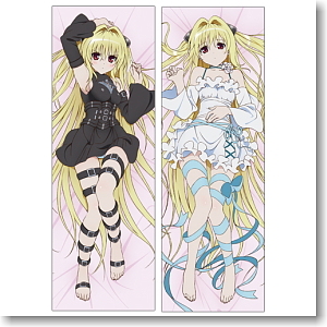 Golden Darkness Smooth Jumbo Cushion Cover (Anime Toy)
