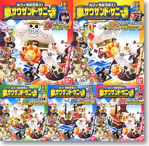 Straw Hat Pirates calling on ! Dream Pirate Ship Thousand Sunny!! 10 pieces (Shokugan)