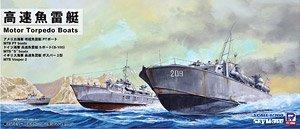 Plastic model 1//700 High-speed Torpedo Boat