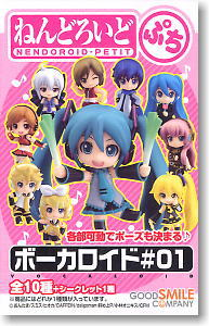 Nendoroid Petit: Vocaloid #01 12 Pieces (PVC Figure)