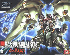 NZ-666 Kshatriya (HGUC) (Gundam Model Kits)