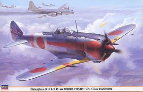 中島キ44二式単座戦闘機 鍾馗II型 乙 40mm砲装備機 (プラモデル) 通販 - ホビーサーチ ミリタリープラモ