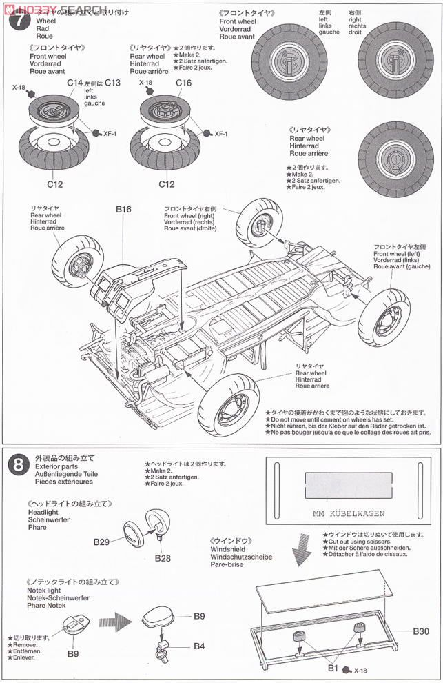 best cars images on pinterest car old and vintage  diagram
