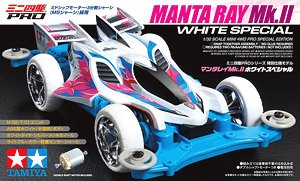 Mantaray Mk.II White Special (MS Chassis) (Mini 4WD)