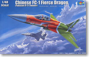 Peoples Liberation Army Air Force FC-1 Utility fighter (Plastic model)