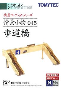 Visual Scene Accessory 045 Footbridge (Model Train)