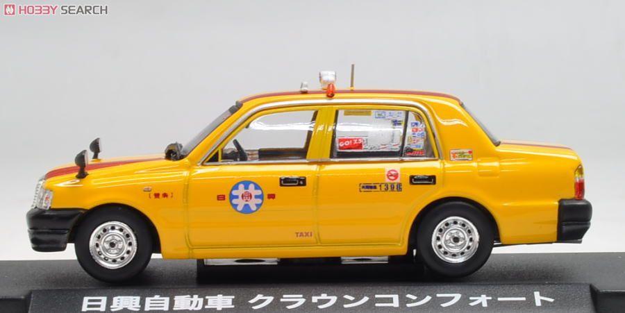 クラウン コンフォート 日興自動車 (ミニカー)