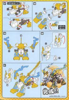 Gotaitei Sonken Gundam Korinpaku (SD) (Gundam Model Kits