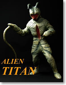 タイタン星人 (完成品)