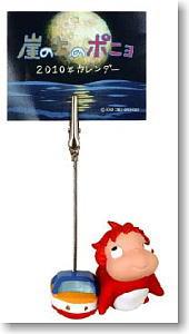 Ponyo and Ponpon Ship 2010 Calendar (Anime Toy)