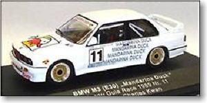 BMW M3 E30 (マンダリナダック) 1989年 マカオ ギアレース (No.11) (ミニカー)