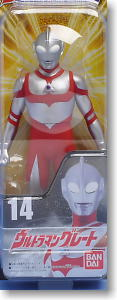 Ultraman Towards The Future Toys Ultra Hero Series 14 U...