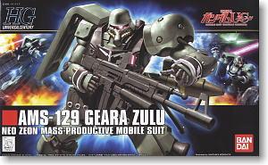 AMS-129 ギラ・ズール (HGUC) (ガンプラ)