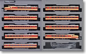 Series Kiha81 `Hatsukari` (9-Car Set) *Legend Collection (Model Train)