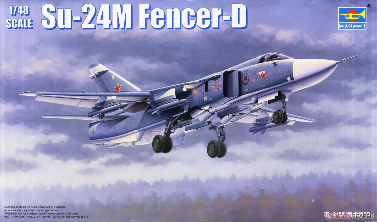 Russian Air Force Su-24M Fencer D (Plastic model) Package1