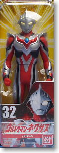 Ultra Hero Series 32 Ultraman Nexus (Junis) (Character Toy)
