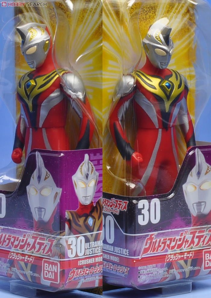 Ultraman Justice Crusher Mode The gallery for -->...