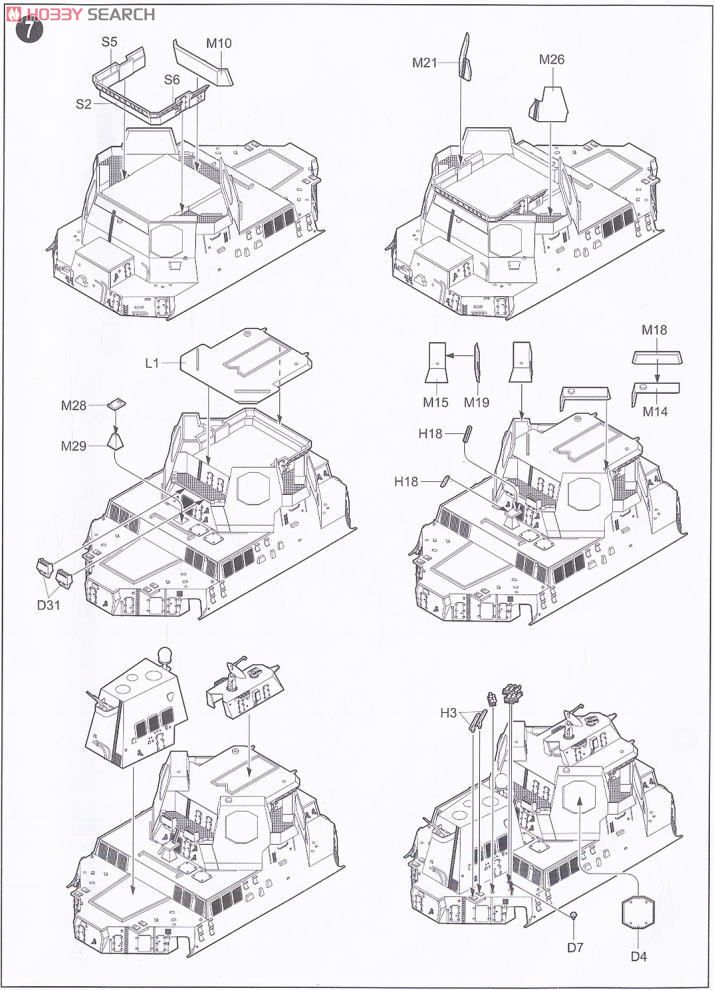 Modern Tank Schematic