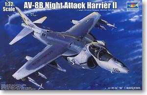 AV-8B ナイトアタック ハリアーII (プラモデル)