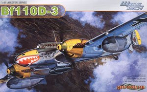 German Air Force Fighter Bf 110D-3 (Plastic model)