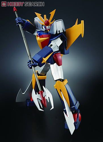 Soul of Chogokin GX-53 Invincible Steel Man Daitarn 3 (Completed) Item picture3
