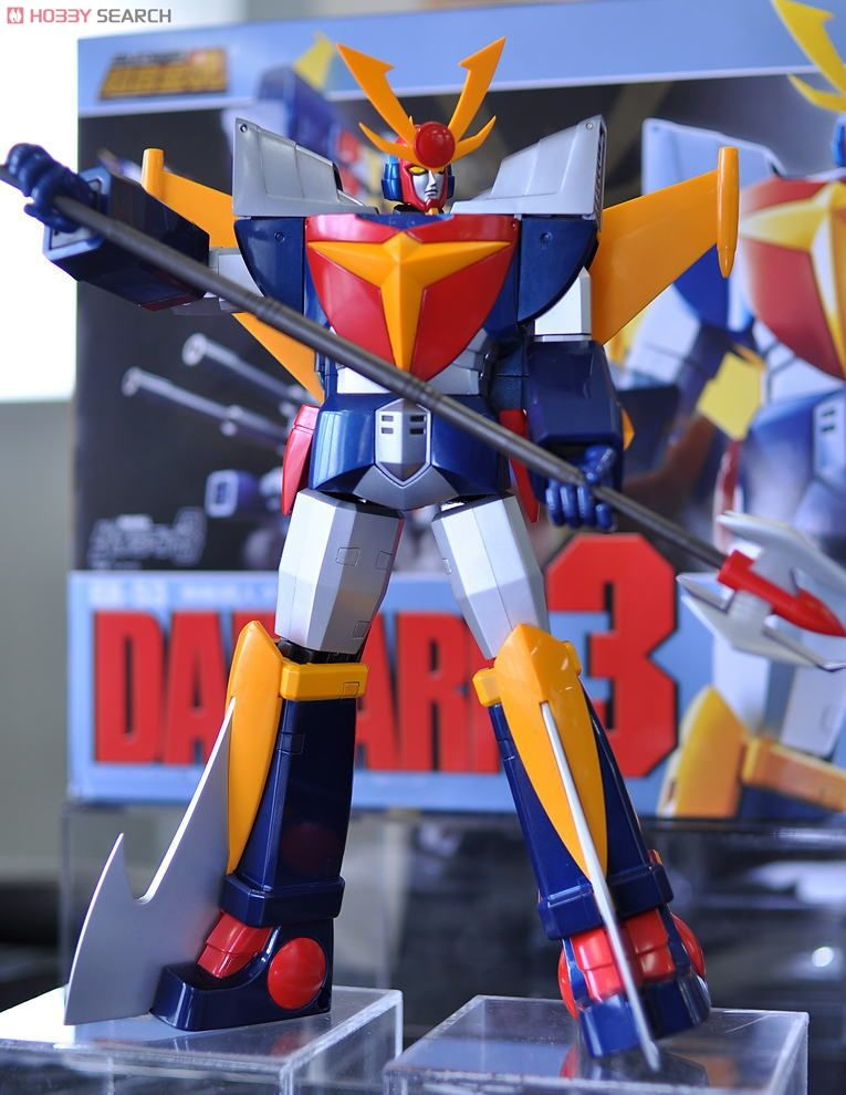 Soul of Chogokin GX-53 Invincible Steel Man Daitarn 3 (Completed) Other picture1