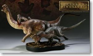 ダイナソーリア  アロサウルスVSカマラサウルス