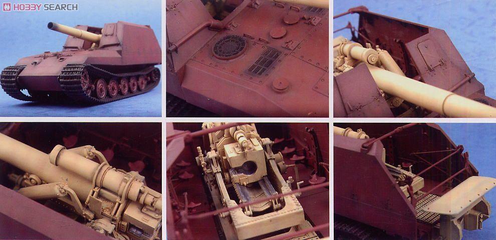 ドイツ軍 兵装運搬車輌 グリレ21 (プラモデル)