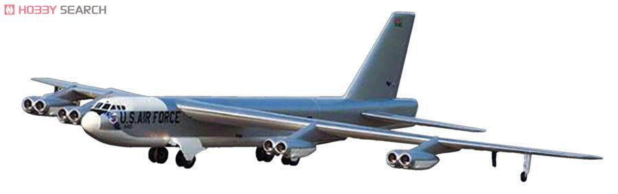 Close]B-52 H Superfort...